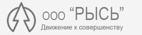"""Интернет-магазин ООО """"РЫСЬ"""""""